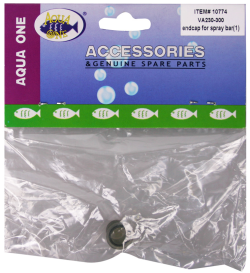 Aqua One O Ring for H200/300/500 Hang On Filters|